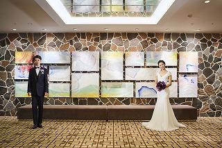 Re Open  Wedding